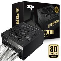 aigo 爱国者 电竞700 电脑电源 金牌(90%)700W 全模组化