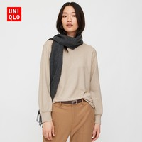 UNIQLO 优衣库 428320 女装柔软针织圆领套头衫