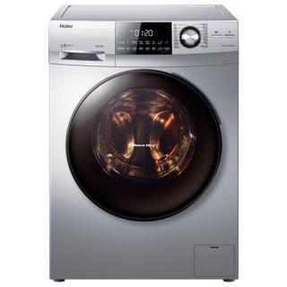 Haier 海尔 水晶系列 EG8014BDX59SDU1 滚筒洗衣机 8kg
