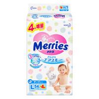 百亿补贴:Kao 花王  Merries 妙而舒 婴儿纸尿裤 L54+4片