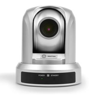 京东PLUS会员 : 音络 INNOTRIK USB视频会议摄像头  I-1600  高清会议摄像机设备/软件系统终端