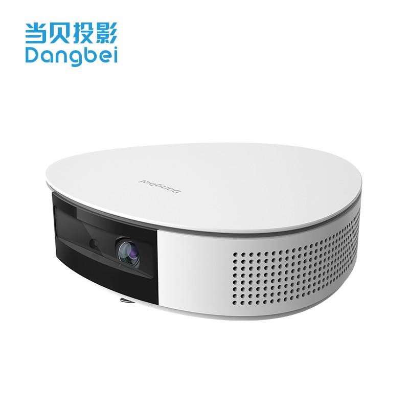 当贝 D1 家用高清投影仪+100寸便携幕布+伸缩支架+HDMI高清线