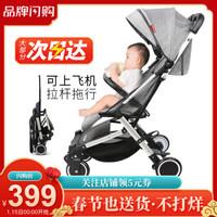 babysing 婴儿推车宝宝伞