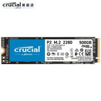 crucial 英睿达 P2系列 M.2 NVMe 固态硬盘 500GB