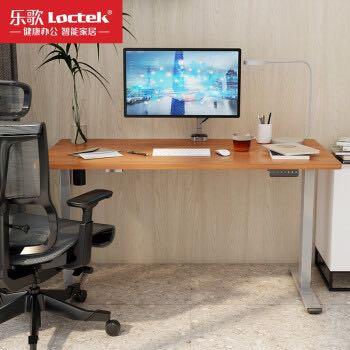 京东PLUS会员 : Loctek 乐歌 E2 智能电动升降电脑桌 120*60cm