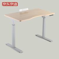 J.ZAO 京造 Z-Hub 智能升降电脑桌 黄金橡木 1.2m