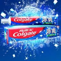 聚划算百亿补贴:Colgate 高露洁 冰爽三重薄荷牙膏 120g