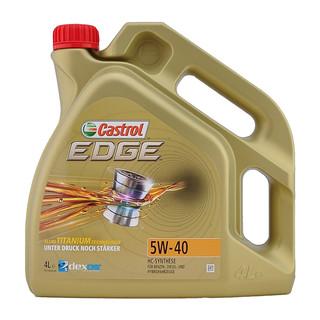 Castrol 嘉实多 极护 Titanium 5W-40 全合成机油 SN级 5L *3件