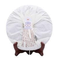 百亿补贴: 大益  金针白莲2020年普洱茶七子饼茶熟茶 357g/饼