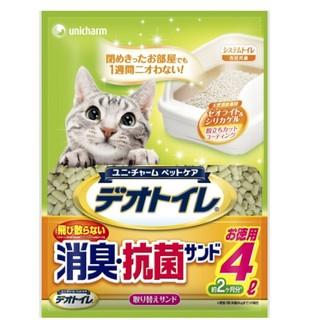 Gaines 佳乐滋 宠物猫砂 沸石猫砂 双层猫砂盆专用 2L *3件 +凑单品