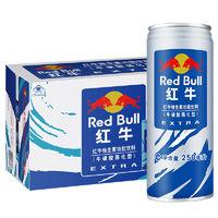 百亿补贴:RedBull红牛 强化型维生素 功能饮料 250ml*24罐