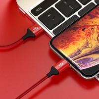 奎虎 三合一数据线手机充电线 1.2米
