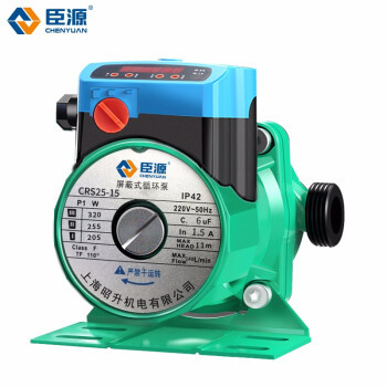 臣源暖气地暖循环泵增压静音温控循环泵 260W