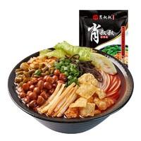 肖叔叔 柳州螺蛳粉 330g*3袋