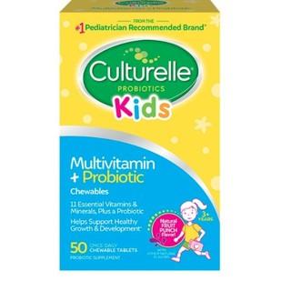 88VIP : Culturelle 儿童益生菌咀嚼片 莓果味 50粒 *2件