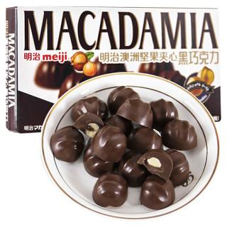 明治 澳洲坚果夹心黑巧克力 58g *3件