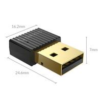 ORICO 奥睿科 USB蓝牙适配器5.0