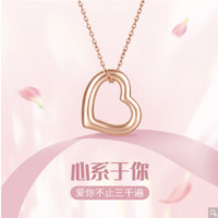 ZLF 周六福 0610-KJDZ015 18K金 玫瑰金吊坠 不含链