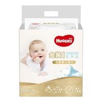京东PLUS会员:HUGGIES 好奇 金装 婴儿湿巾 80片 3包 *6件