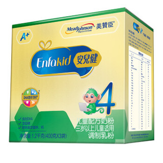 京东PLUS会员 : MeadJohnson Nutrition 美赞臣 安儿健A+ 儿童配方奶粉 4段 1200g *5件