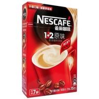 Nestlé 雀巢咖啡 1+2原味速溶咖啡 15g*7条