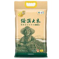 福临门 绥滨大米 长粒香 5kg *4件