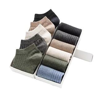 移动专享 : MiiOW 猫人 男士纯色透气吸汗袜子 6双装