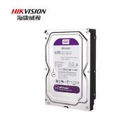 WD 西部数据 紫盘 WD10PURX 监控级机械硬盘  1TB