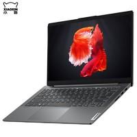 Lenovo 联想 小新 Air14 2020款锐龙版 14英寸笔记本电脑(R5-4600U、16GB、512GB、100%sRGB)