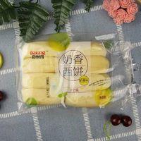 百利得奶香西饼218g 松软新鲜面包营养早餐零食夜宵点心怀旧甜点