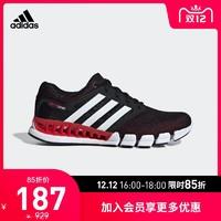 阿迪达斯官网 adidas CC revolution U 男女跑步运动鞋EF2664