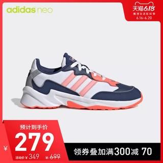 adidas 阿迪达斯 neo 20-20 FX 女款休闲运动鞋