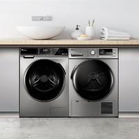 LittleSwan 小天鹅 TG100VT616WIADY+TH90-H02WY 洗烘套装