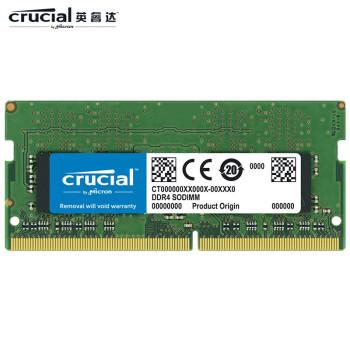 限地区:crucial 英睿达 DDR4 2666MHz 笔记本内存 8GB