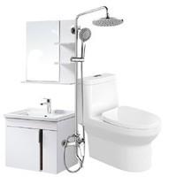 移动专享:HEGII 恒洁卫浴 卫生间组合套装 花洒+177马桶坑距305+6018N浴室柜60CM
