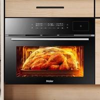 Haier 海尔 CQG-E48U1 嵌入式烤箱 48L