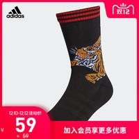 阿迪达斯官网 adidas SOCKS CNY 男女训练运动袜GE5196 *7件