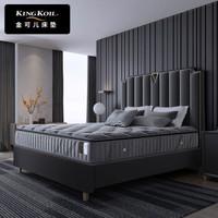 16日0点:KING KOIL 金可儿 未来 全新一代NeuFom乳胶床垫 1.8m