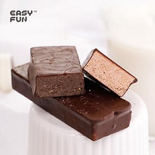 薄荷健康 Easy Fun 高蛋白蛋白棒 可可味240g(8只超值装) 0反式脂肪 健身轻食代餐 *2件