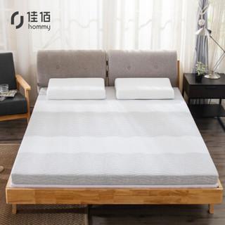 再降价 : 佳佰 双层加厚竹炭乳胶床垫 180*200*5cm
