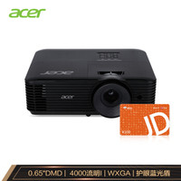 Acer 宏碁 极光 X1326AWH 办公投影仪