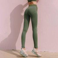 SYLPHLIKE LOLI 暴走的萝莉 LLCK02891 瑜伽紧身裤 *3件