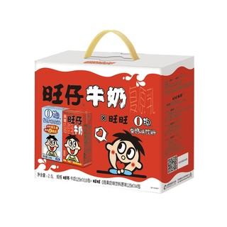 Want Want 旺旺仔牛奶饮料125ml*20盒 *7件
