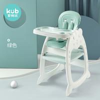 京东PLUS会员:KUB 可优比 多功能宝宝学坐椅餐桌+餐椅