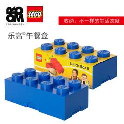LEGO 乐高 ROOM 40231 午餐盒  8颗粒积木款