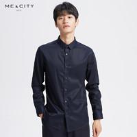 ME&CITY 527285 男士免烫衬衫