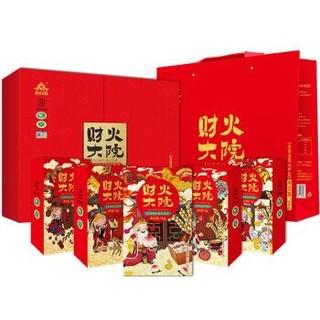 柴火大院 五常有机稻花香米 年货节礼品福利 企业采购礼盒  五常大米 东北大米5kg *2件
