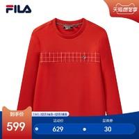 FILA斐乐官方套头卫衣男子2020冬季新款休闲时尚运动套头衫基础 *3件