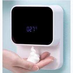 Boodain  E6 智能泡沫洗手液机 壁挂式