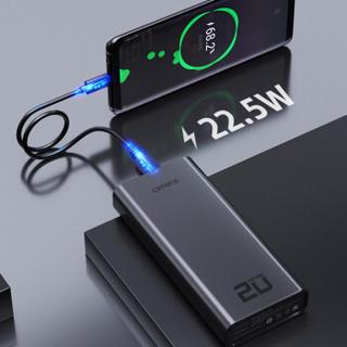 omars充电宝20000毫安大容量PD45W快充苹果华为小米手机通用笔记本电脑移动电源22.5W 黑色20000mAh